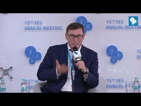 YES 2018. Борьба с коррупцией. Выступление Юрия Луценко