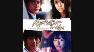 It Has To Be You/너 아니면 안돼~Yesung lyrics+mp3 (Cinderella's Sister OST)