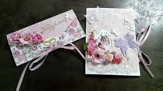 Скрапбукинг: открытка и конверт для денег своими руками