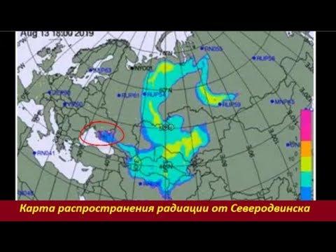 КАРТА распространения радиации от Северодвинска. № 1535