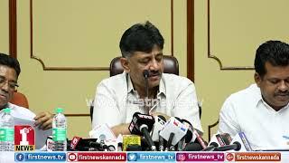 'ಅವತ್ತು ಬಾಯಿ ಮುಚ್ಕೊಂಡು ಇದ್ದೆ' | DK Shivakumar on Resort politics