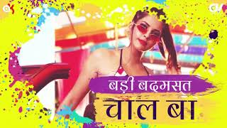 Humar Wala Dance - Remix - DJ AK - VFX By - Mr Akkiey