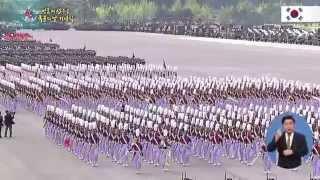 제65주년 국군의날 행사-8.도보부대 분열 KOREA ARMY [HD]