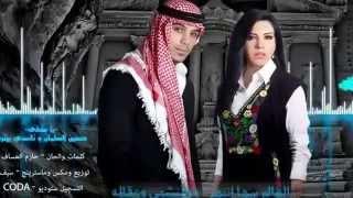 حسين السلمان ونانسي يامحلى شماغك الاحمر يامحلى مدرقتك