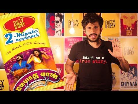 Meyaadha Maan 2 - Minute Review |  Vaibhav Reddy | Priya Bhavani Shankar | Fully Filmy