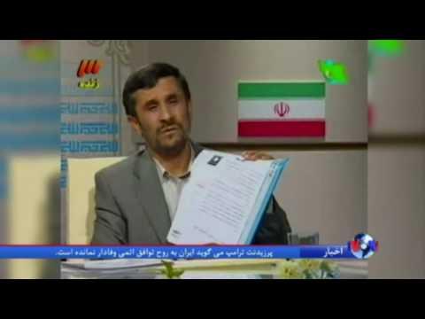 در مناظره های قبلی چه گذشت که ایران تصمیم گرفته مناظره زنده پخش نکند