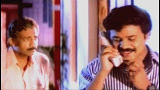 Dileep Jagathy Harisree Asokan Super Hit Comedy Scenes | Best Comedy Scenes | Malayalam Comedy