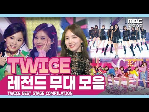 [ONCE pick!]    TWICE Best Stage Compilation in MBC