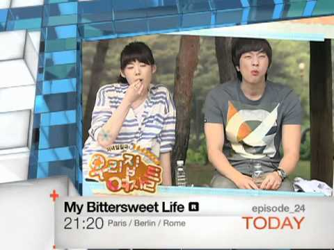 [Today 7/29] My Bittersweet Life - ep.24 [R]