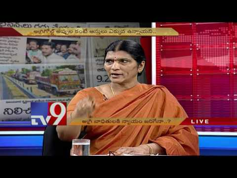 Will Agri Gold victims get justice? - News Watch - TV9
