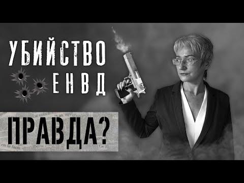 «ЕНВД будут убивать с 1 января 2020» - Владимир Туров