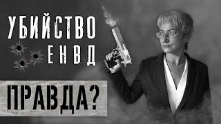 «ЕНВД будут убивать с 1 января 2020» - Владимир Туров(, 2019-09-15T10:15:03.000Z)