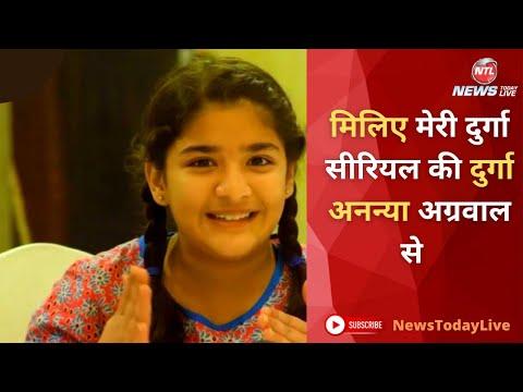 Meri Durga | मेरी दुर्गा सीरियल Star Plus | Serial Episode 2  | Title Song Yashpal and Durga