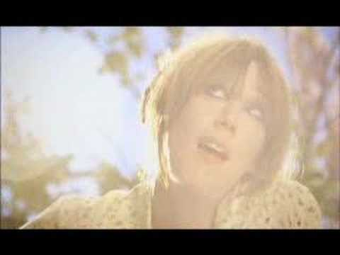 Beth Orton Conceived