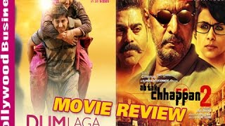 Dum Laga Ke Haisha, Ab Tak Chhappan 2 | Movie Review | Komal Nahta