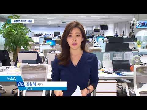 4시간 만찬·리설주 동반·노동당사 공개 '파격'