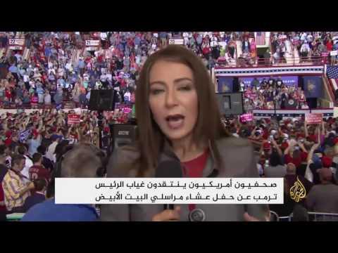 ترمب يتعهد بمحاربة -الإرهابيين الإسلاميين- ويهاجم الإعلام  - نشر قبل 9 ساعة