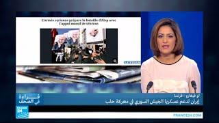 إيران تدعم عسكرياً الجيش السوري في معركة حلب