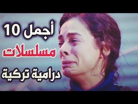مسلسل سبارتكوس مترجم عربي