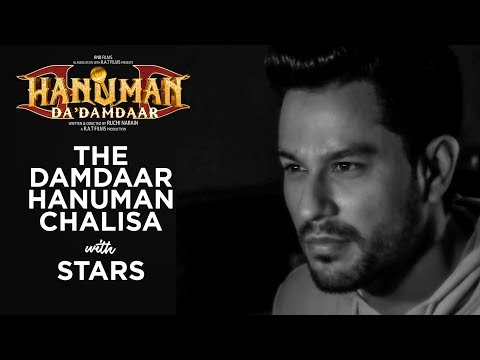 Hanuman Chalisa With The Stars | Hanuman Da Damdaar