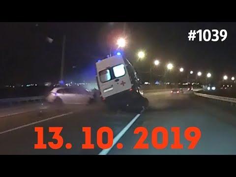☭★Подборка Аварий и ДТП от 13.10.2019/#1039/October 2019/#авария