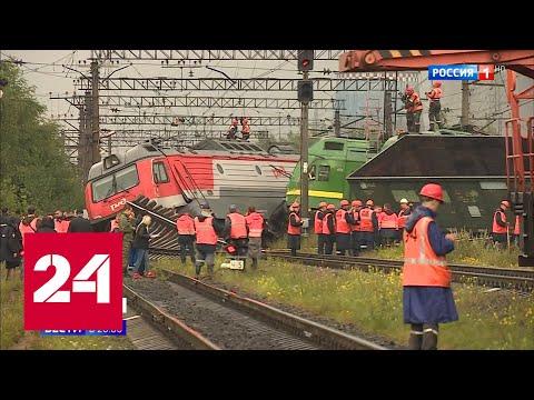 Электровоз согнуло пополам: в Петербурге расследуют столкновение поездов - Россия 24