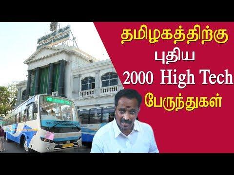 2000 new buses for tamilnadu tamil news live, tamil live news, tamil news redpix