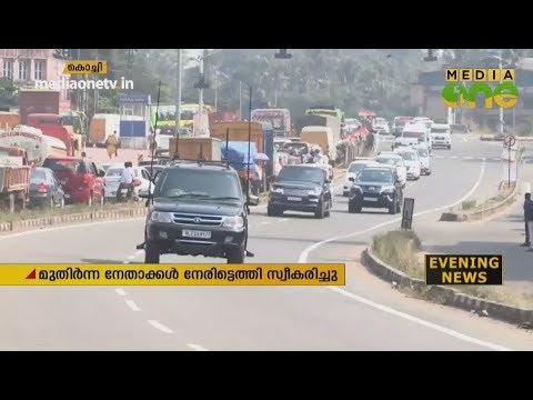 രാഹുല് ഗാന്ധിക്ക് പ്രവർത്തകർ നല്കിയത് ഉജ്ജ്വല വരവേല്പ്പ് | Rahul Gandhi in Kerala