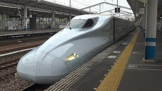 【4K】JR山陽新幹線 さくらN700系新幹線(8両編成) 福山駅発車