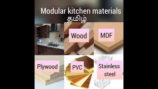 MODULAR KITCHEN- HOW TO CHOOSE MATERIALS FOR CABINETS(Tamil)