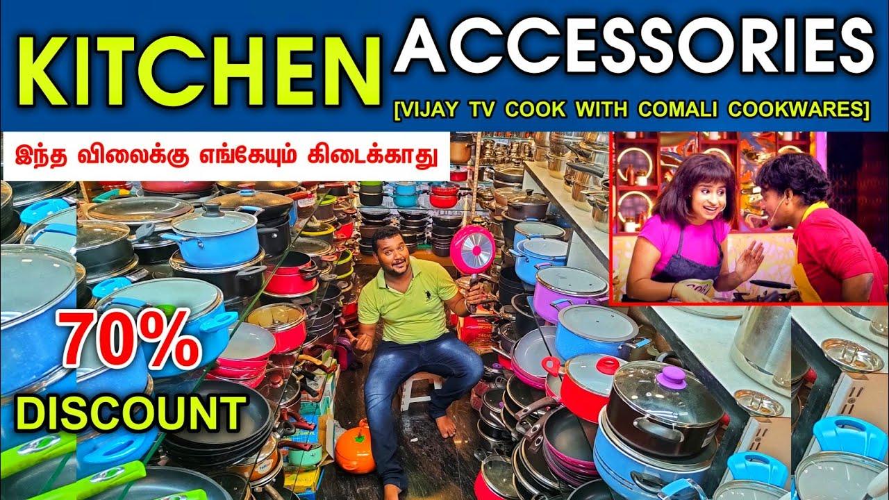 Download 70% discount    Kitchen Accessories    Kitchen Organization  Online Shopping    Businesses Mappillai