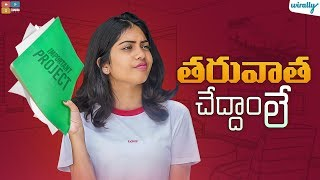 Tharuvatha Chedham Le || Wirally Originals || Tamada Media