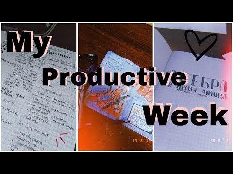 Стань Лучшей Версией Себя | My Productive Week
