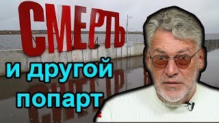 Можно ли снимать кино о блокадном Ленинграде / Артемий Троицкий