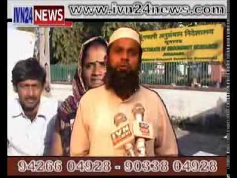 Ivn24news|Ivn Media|Samachar|News|Gujarati News|India News|ivn-22-01-2014