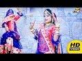 मीठी मीठी मुरली बजा नंदलाला | Krishna Bhajan Dj Song 2019 | Veemal Meena | PRG Music New Song