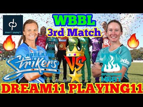Adelaide Strikers Vs Brisbane Heat Women S Big Bash League