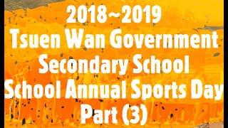 Publication Date: 2019-04-20 | Video Title: 2018~2019 TWGSS School Annual