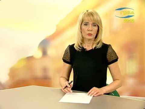 Новости Одессы Последние ukrnet