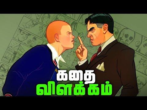 BULLY Game Full Story - Explained In Tamil  (தமிழ்)