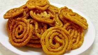 Chakri or Murukku or Chakli Recipe - Rice Spirals Recipe by Bhavna