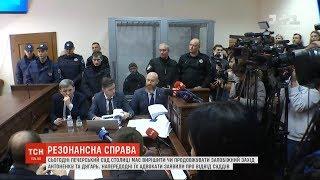 Справа Шеремета: Печерський суд розгляне заяву адвоката Антоненка про відвід судді