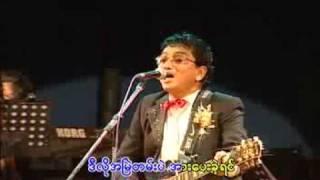 Thichin Shin Ko