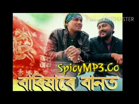 BARIXARE BANOT A NEW ASSAMESE MODERN SONG BY ZUBEEN GARG &BABU