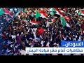 قوى الحرية والتغيير تدعو لمسيرة مليونية بمقر اعتصام القيادة العامة اليوم