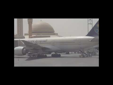Gulf Air A330-200 Riyadh Departure Part 1