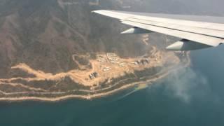 Полет на Хайнань. Март 2017 г.