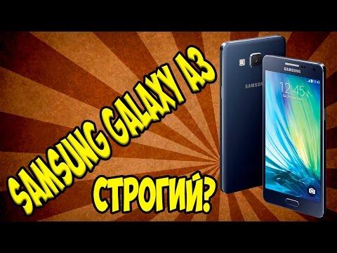 Полный, подробный обзор Samsung Galaxy A3 2015. Игры, тесты