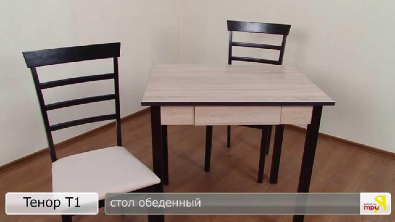 Кухонные уголки со спальным местом - YouTube