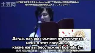 Kuroshitsuji Red Valentine Event part1 (русские субтитры)